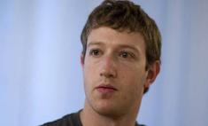 Марка Цукерберга преследует сумасшедший фанат