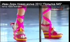 Иван Дорн шокировал Юрмалу каблуками