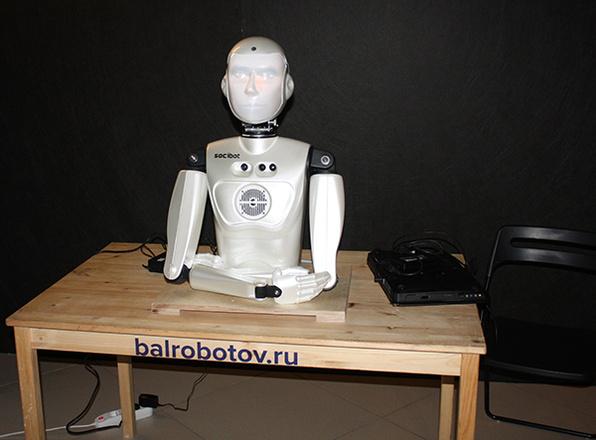 "Робот-англичанин, ""Бал роботов"""