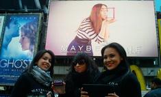 Поездка в Нью-Йорк вместе с Maybelline
