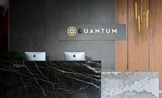 quantum clinic бьюти-территория деловых мужчин