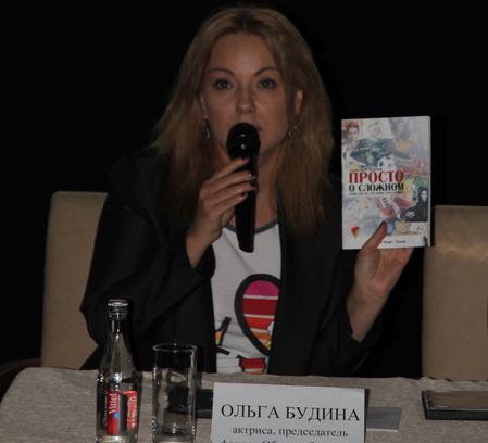 Ольга Будина, фильм «Блеф, или С Новым годом!»