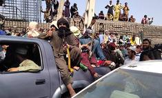 Как выглядит сейчас захваченный талибами Афганистан (галерея)