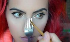 Бьюти-лайфхак: делаем макияж с помощью вилки