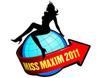 Популярное издание MAXIM проводит ежегодный конкурс Miss MAXIM 2011