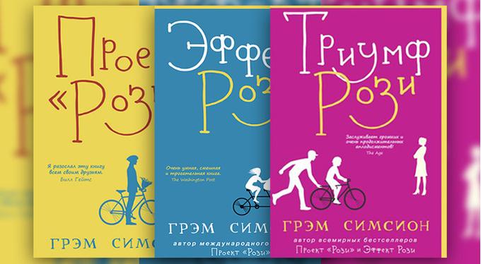 Книги на октябрь: выбор Psychologies