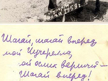 Валерия Новодворская в детстве