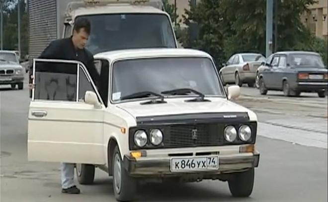 Челябинск сегодня