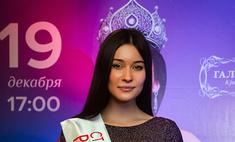 «Мисс Россия – 2016»: краснодарская участница советует забыть про диеты