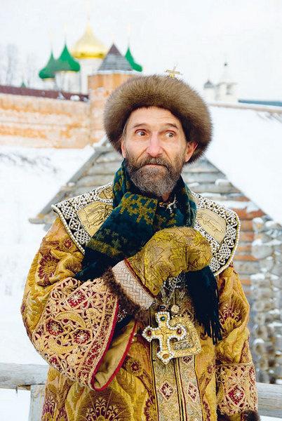 Грозный Петр Мамонов.