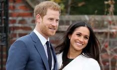 Сколько стоит поездка на свадьбу принца Гарри и Меган Маркл