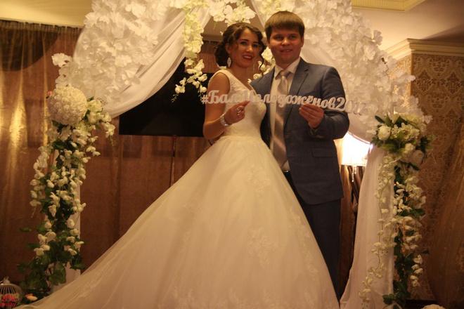 познакомиться чтобы выйти замуж