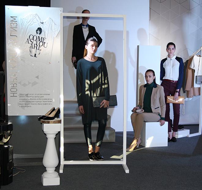 Омск, мода, модные тренды, минимализм, «Модные недели в МЕГЕ»