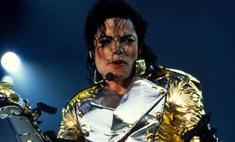 Посмертный альбом Майкла Джексона вышел в свет