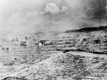 Нагасаки 1945 год