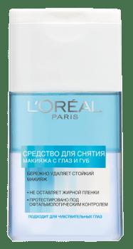 L'Oreal, Средство для снятия водостойкого макияжа, 200 рублей