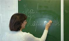 Российские школы закрывают на карантин