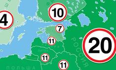 Карта: на сколько км/ч можно превысить скорость в разных странах