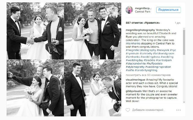 Том Хэнкс невольно стал участником свадебной фотосессии