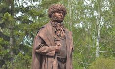 День Пушкина в Новосибирске: бесплатное метро и три парка