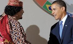 Муаммар Каддафи назвал Барака Обаму сыном