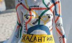 «КаZантип» переедет из Крыма в Грузию