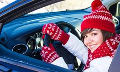 Испытано! Как водить машину зимой: 10 важных советов