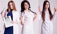 «Мисс Медицинский университет»: 10 роскошных конкурсанток. Голосуй!