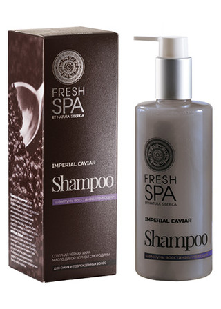 Caviar 300ml shampoo