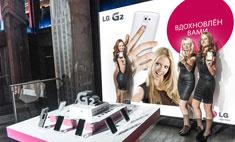 LG представил флагманский смартфон LG G2