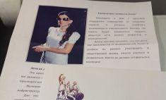 Диана Гурцкая встала на защиту детского центра в Красноярске