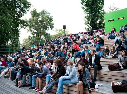 Лекции в Парке Горького