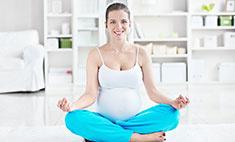 В ожидании чуда: занятия для будущих мам