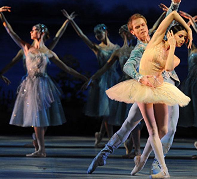 Русский национальный классический балет