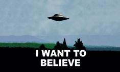 Вокалист Blink-182 получил грант от американского правительства на изучение пришельцев