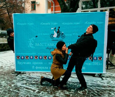 Катя и Сергей Разины