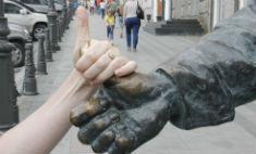 Магический Владивосток: где и как приманить удачу?