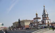 Событие года в Иркутске: выбери самое значимое