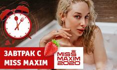 «Видеозавтрак с Miss MAXIM»: Ева Кари учит готовить запеченную гречневую кашу