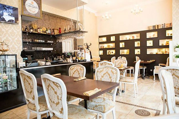Кофейня Прохоровъ