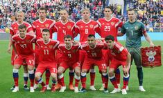 Чемпионат мира по футболу – 2018: расписание игр и прогнозы