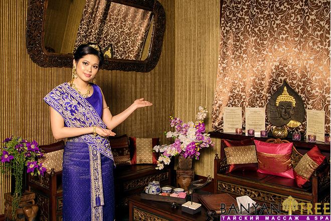 Banyan-Tree: тайский спа массаж СПб