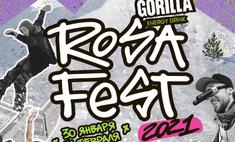 Rosafest 2021 x Gorilla Energy— неделя активного отдыха в горах