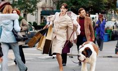 10 модных вещей, которые в Краснодаре можно купить за полцены