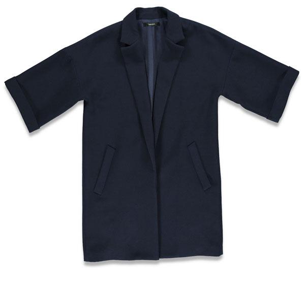 Пальто Forever 21, 2599 руб.