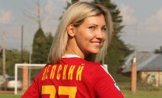 Маргарита Лепская: «Футболисты не романтичны? Стереотип!»