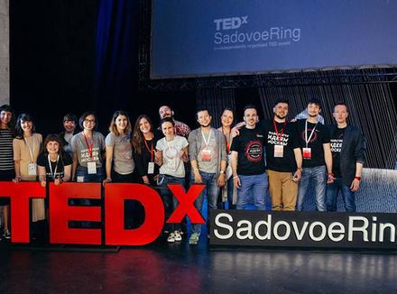 конференция TEDxSadovoeRing 2017 «Пути человечества»