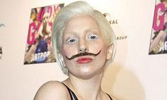 Леди Гага создала образ сексуального Сальвадора Дали
