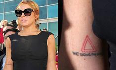 Линдсей Лохан сделала новую татуировку