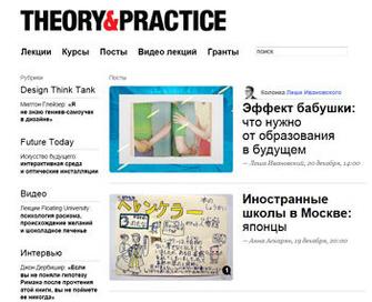 http://theoryandpractice.ru